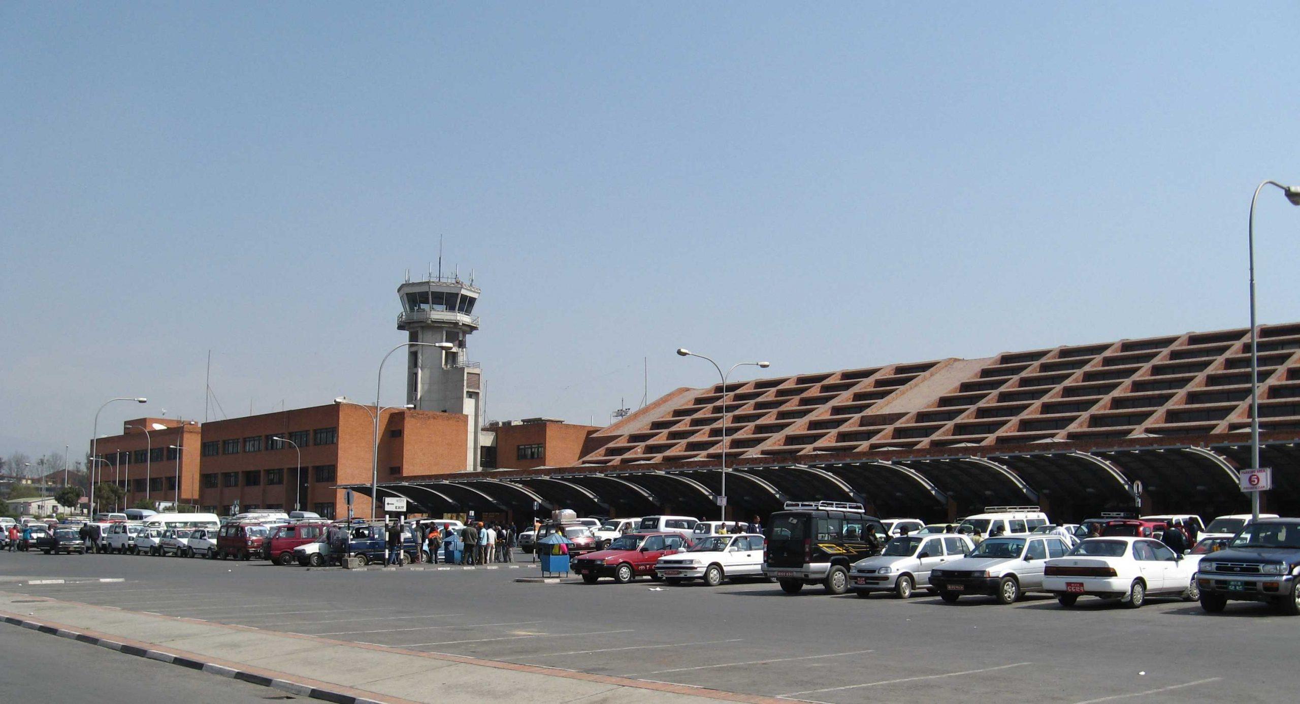 Nepal's International Airport