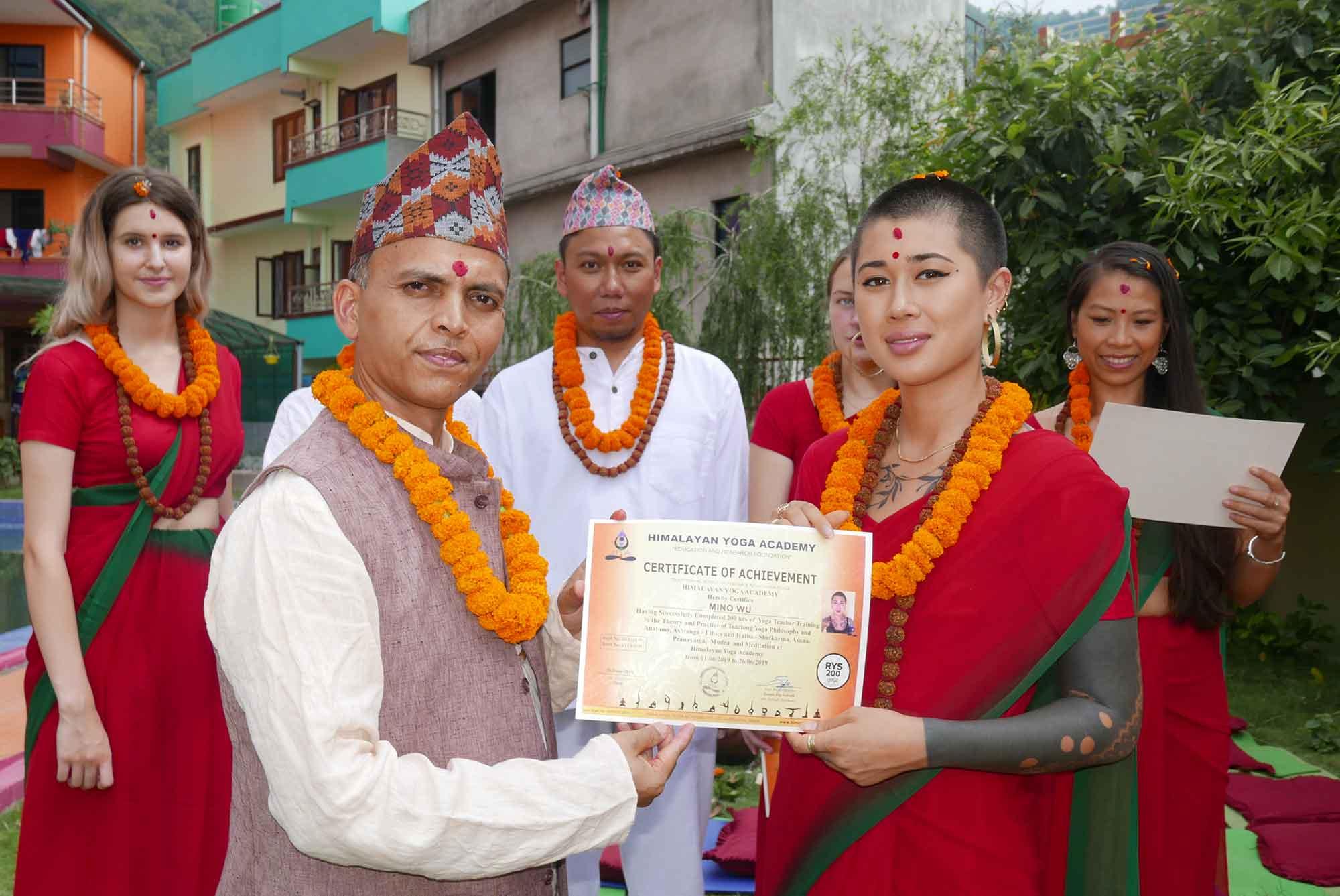 Guru Purnima & Guru