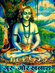 nath yoga tradition